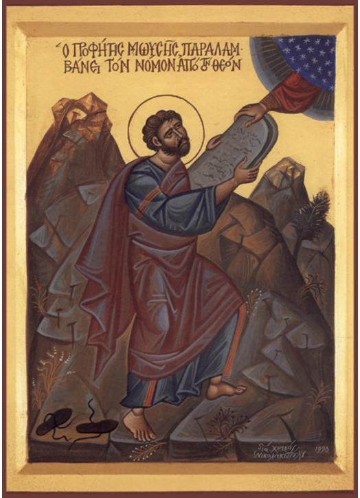 Religieus Icoon van Mozes die de wet ontvangt
