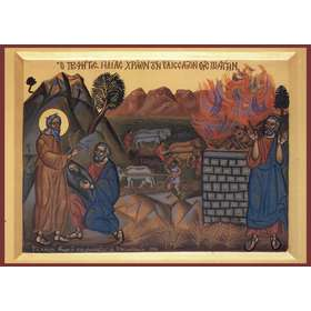 Religieus ikoon van Elia die Elisa roept