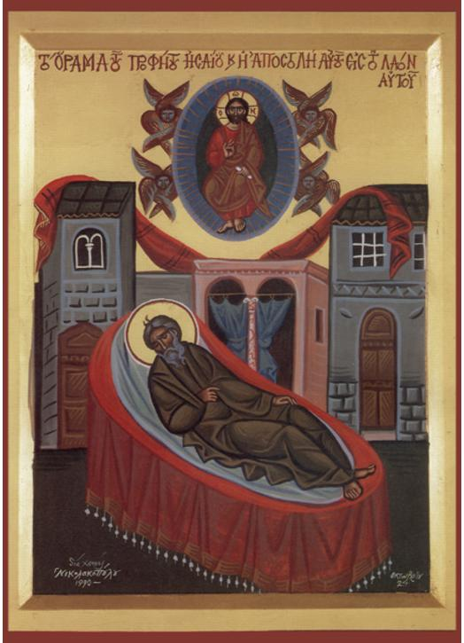 Religious Icon of The Vocation of Isaiah