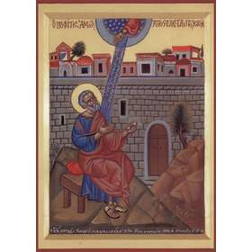 Icon of the Prophet Amos