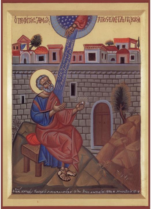 Icoon van de profeet Amos