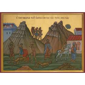 Icoon van de gelijkenis van de barmhartige Samaritaan