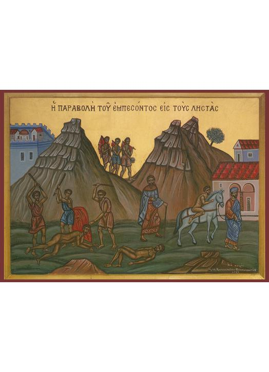 Icon of the parable of the Good Samaritan