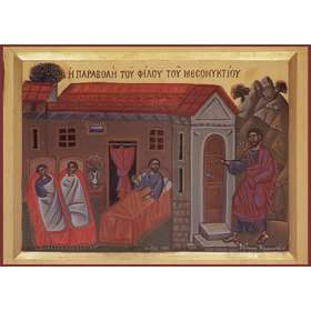 Icon of the Parable of the Friend Importun