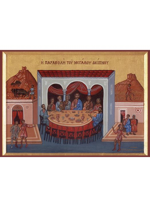 Icon of the parable of the King inviting to the Feast