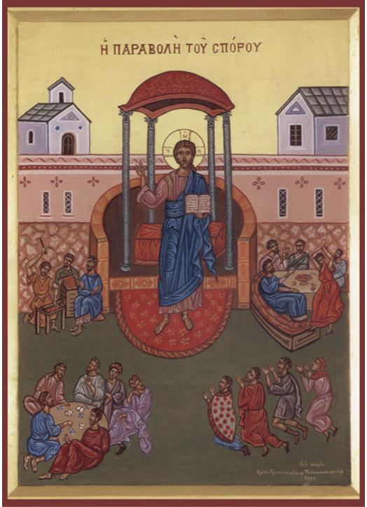 Icon of The Parable of the Sower