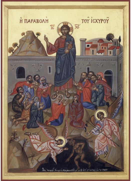 Icon of The Parable of the Strong Man