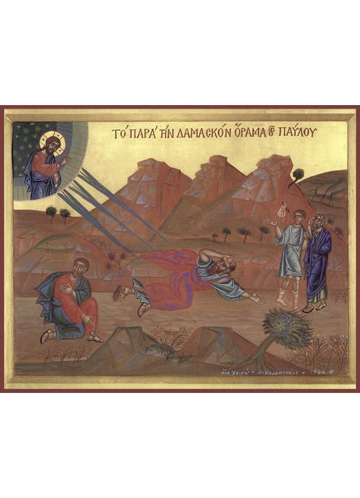 Icône de La Conversion de saint Paul