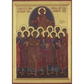 Icono del envío de discípulos