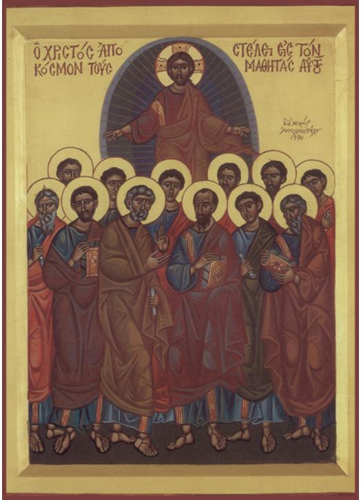 Icon of Disciple Dispatch