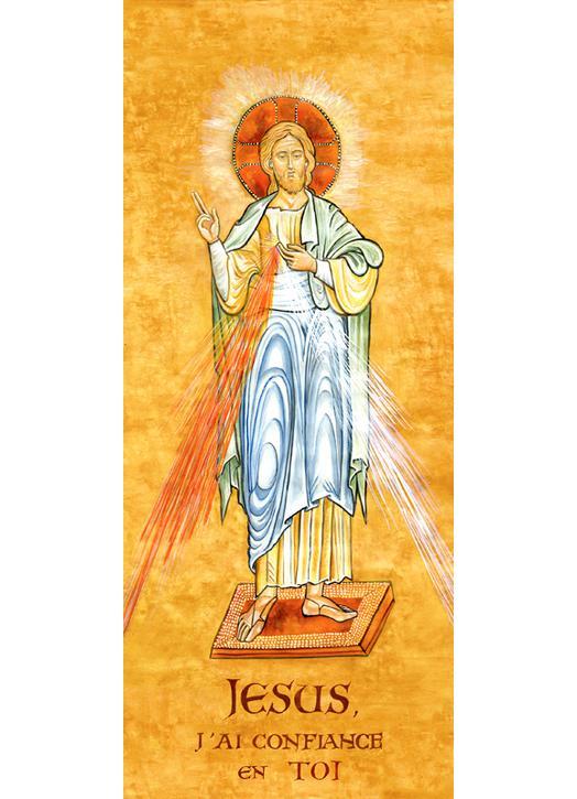 ikoon van Jesus van het jaar van Barmhartigheid (G)