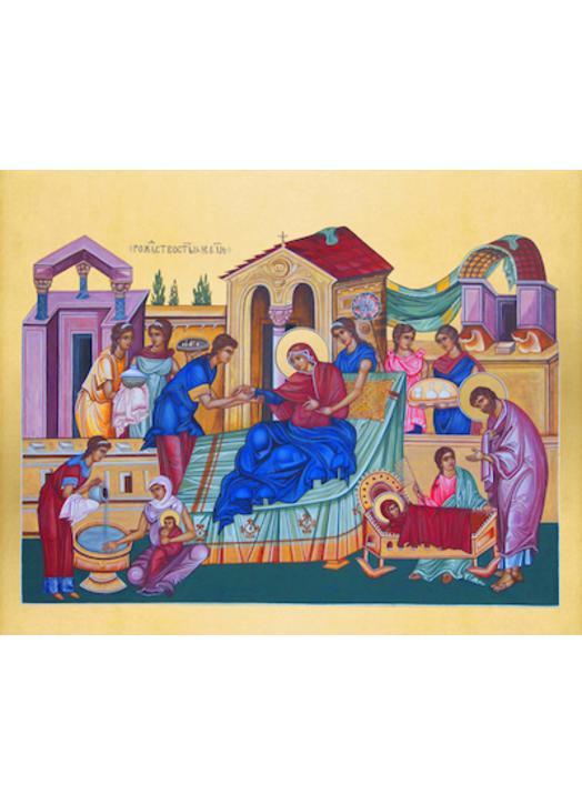Icône de la nativité de la Mère de Dieu
