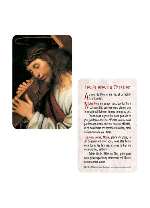 Tienda religiosa : Tarjeta-rezo del El Cristo en cruz (CB1244)