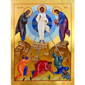 Contemporary icon of the Transfiguration