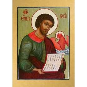 Icon of Saint Luke the Evangelist