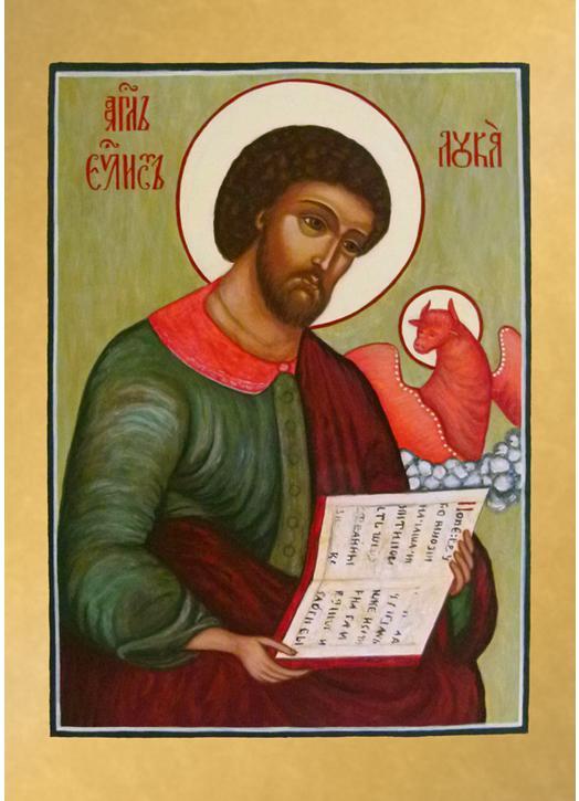 Icoon van St.-Lucas evangelist