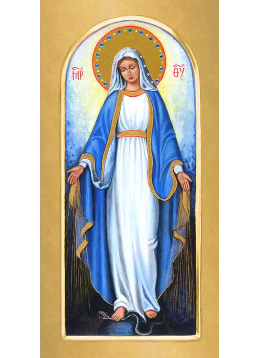 Icon of the Immaculate Conception