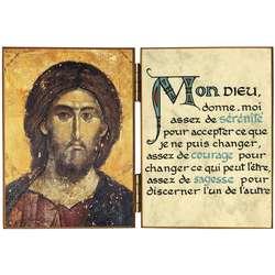 Le Christ Pantocrator