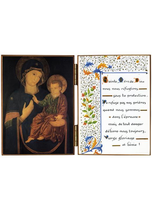 Virgin of the Consolata