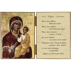 Marie porte du Ciel