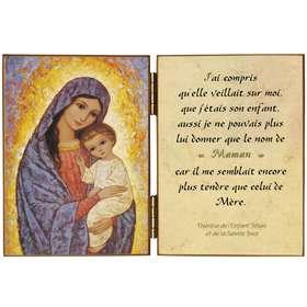 La Mère de Dieu avec l'Enfant Jésus