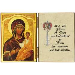 La Vierge du Chemin