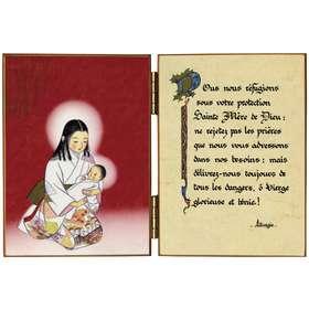 La Vierge Marie avec l'Enfant-Jésus - Vierge Japonaise