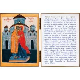 El encuentro de San Joaquín y Sta. Ana