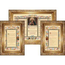 "Altar cards ""Carmel"" with broad moulding (L'ensemble des 3 canons)"