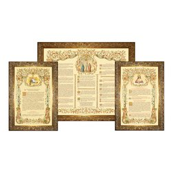 "cánones de altar ""Oro"" con amplia moldura (L'ensemble des 3 canons)"
