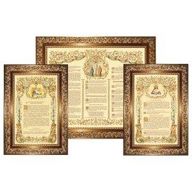 "Altar cards ""Golden"" with broad moulding (L'ensemble des 3 canons)"