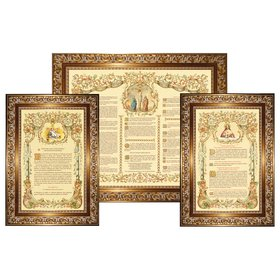 "Altar cards ""Golden"" with broad moulding (L'ensemble des 3 canons)"