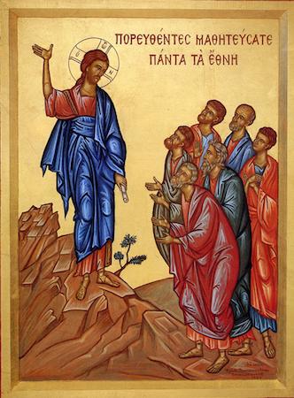 Icône du sermon sur la Montagne